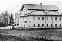 Syktyvkar. Building rural council