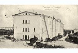 Tambov. God-pleasing institution