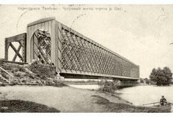 Tambov. Cast-iron bridge