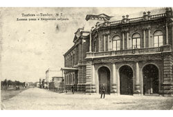 Tambov. Dolevaya Street