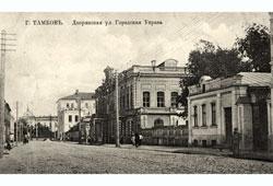 Tambov. Dvoryanskaya street