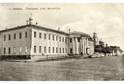 Tambov. Ekaterininsky Institute