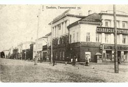 Tambov. Gymnazicheskaya street