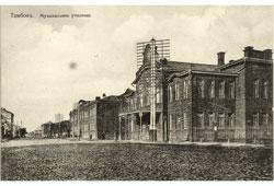 Tambov. Music College