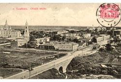 Tambov. Panorama of the city