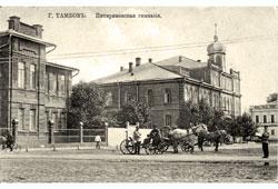 Tambov. Pitirimovskaya Gymnasium