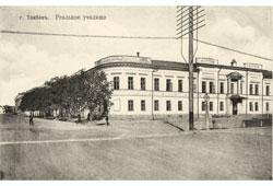 Tambov. Real College
