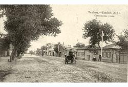 Tambov. Seminarskaya street