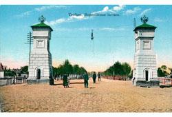 Tambov. Voronezhskaya Outpost