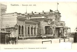 Tambov. Railway station