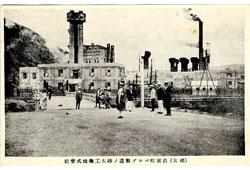 Tomari. Paper Mill, 1930-1932 years