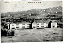 Tomari. Primary school, circa 40s