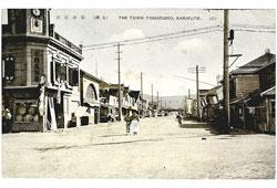 Tomari. In the center of Tomarioru
