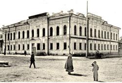 Tomsk. Alekseevskoe real college