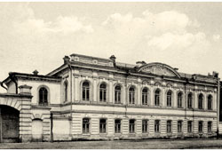 Tomsk. State Bank