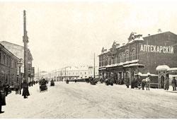 Tomsk. Panorama of city street