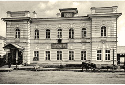 Tomsk. Postal and telegraph office