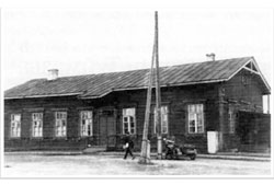 Tuymazy. The railway station building