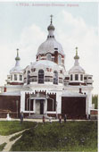Tula. The Alexander Nevsky Church
