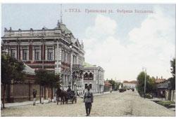 Tula. Gryazenskaya street
