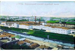 Tula. The Imperial Weapons Factory