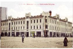 Tula. Kievskaya street