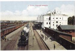 Tula. Kursky railway station