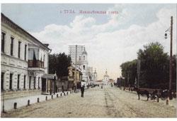 Tula. Mendeleevskaya street
