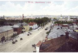 Tula. Millionnaya Street