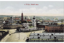 Tula. Panorama of the city