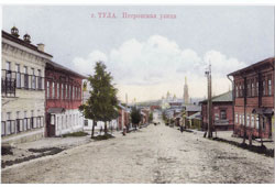 Tula. Petrovskaya street