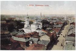 Tula. Pyatnitskaya street