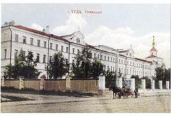 Tula. Seminary