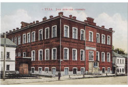 Tula. Second female gymnasium