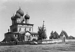 Tutayev. Resurrection Cathedral
