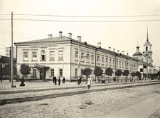 Tver. Mariinsky Women's Gymnasium, 1903