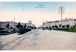 Tver. Millionnaya Street