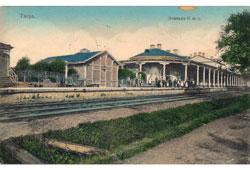 Tver. Railway station