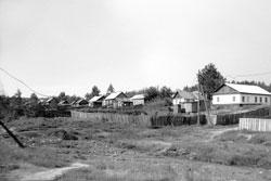 Tynda. Panorama of the city