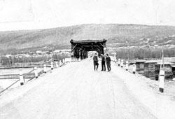 Tynda. Reinforced concrete bridge