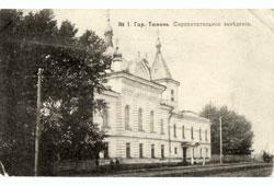 Tyumen. Church of Simeon, 1917