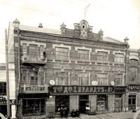 Tyumen. The house of merchant Brandt, 1918