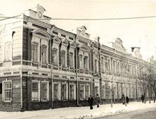 Tyumen. Musical College, 1956