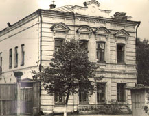 Tyumen. One of the first buildings, 1955
