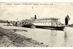 Tyumen. The steamer 'Sokolovsky', 1910
