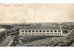 Tyumen. Soldiers' barracks, 1916