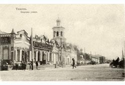 Tyumen. Tsarskaya Street, 1905