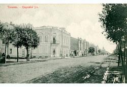 Tyumen. The corner streets