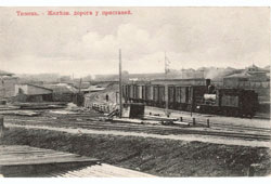 Tyumen. The railway at the piers, 1909