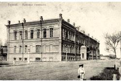 Tyumen. Female gymnasium, 1905